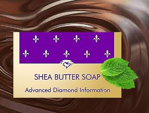 SHEA_BODY_BUTTER_CHOCOLATE